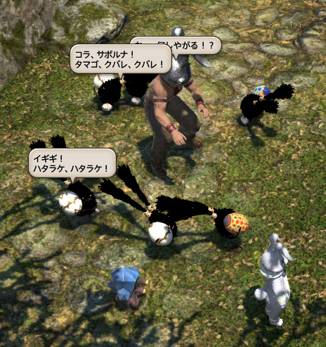 FF14 2020 エッグハント フェーズ2 FATE