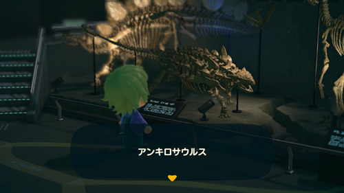 あつまれどうぶつの森 あつ森 アンキロサウルス