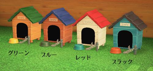あつ 森 犬 小屋