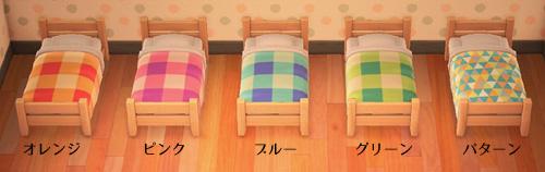 あつまれどうぶつの森 あつ森 もくせいシングルベッド 木製シングルベッド リメイク 寝具 ふとん