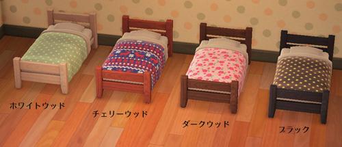 あつまれどうぶつの森 あつ森 木製シングルベッド もくせいシングルベッド リメイク