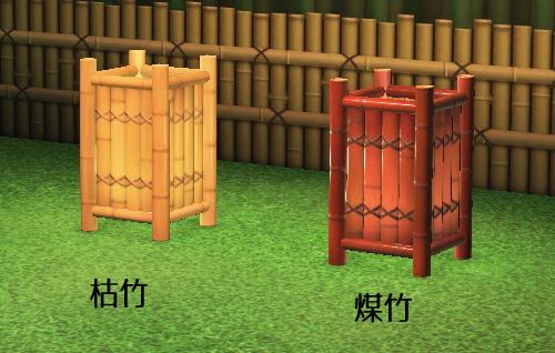 あつまれどうぶつの森 あつ森 たけのフロアスタンド 竹のフロアスタンド リメイク 家具