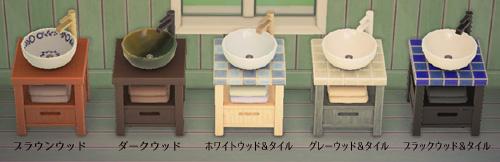 あつまれどうぶつの森 あつ森 そぼくなせんめんだい 素朴な洗面台 家具 リメイク