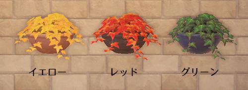 あつまれどうぶつの森 あつ森 かべかけのはっぱ 壁掛けの葉っぱ 家具 リメイク