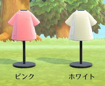 あつまれどうぶつの森 あつ森 かんごしのジャケット 看護師のジャケット お仕事 色違い 一覧
