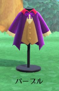 あつまれどうぶつの森 あつ森 ヴァンパイアのふく バンパイアの服 紫 パープル メルヘン ホラー ステージ