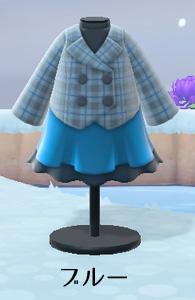 あつまれどうぶつの森 あつ森 スカートつきピーコート デイリー ブルー 青 水色